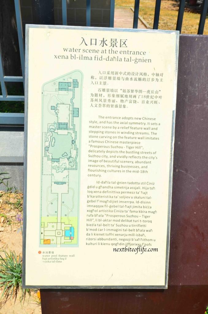 entrance map chinese garden of serenity malta