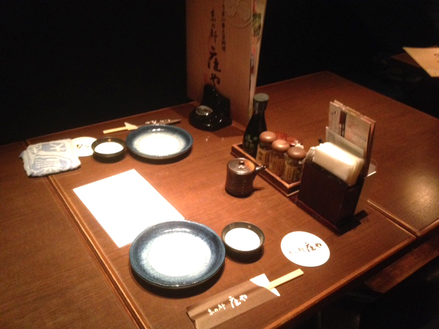 what to eat in Japan - place setting at a restaurant in Kyoto