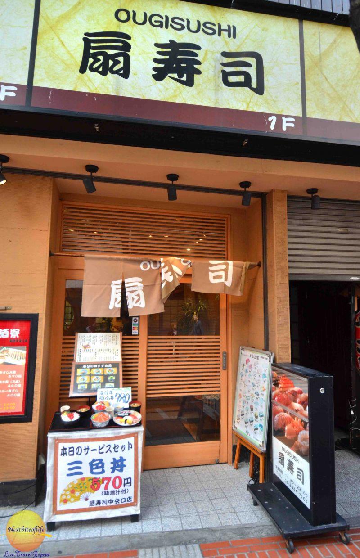 foodies in Japan ougisushi #sushi #visittokyo #foodiesinjapan