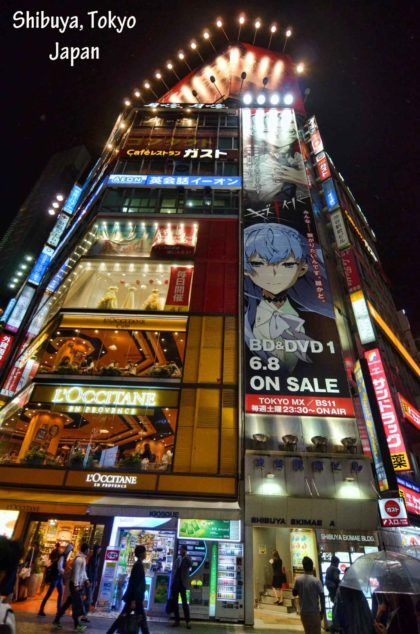 shibuya-shops #shibuya #shibuyadistrict #harajuku #tokyo #japan
