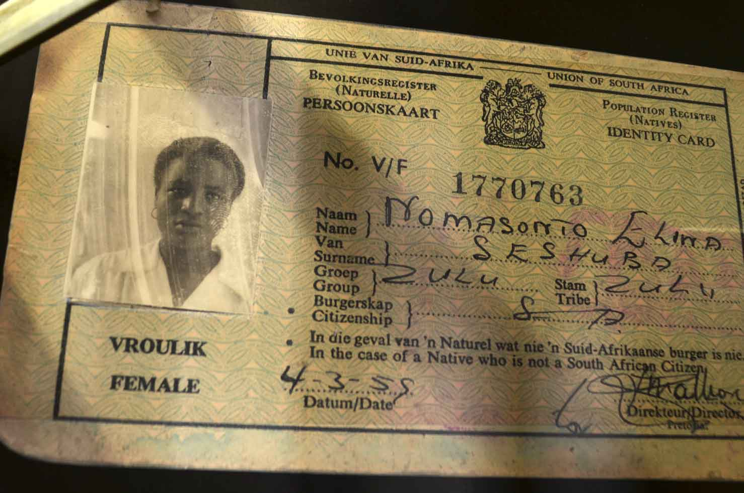 An example of an ID card that had to be carried on you at all times.