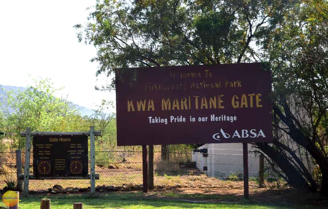 pilanesburg park entrance