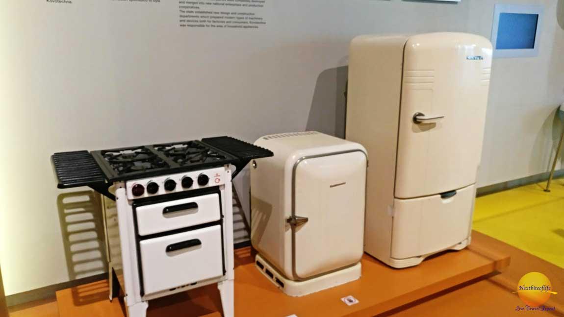 fridge assortment at nadroni museum
