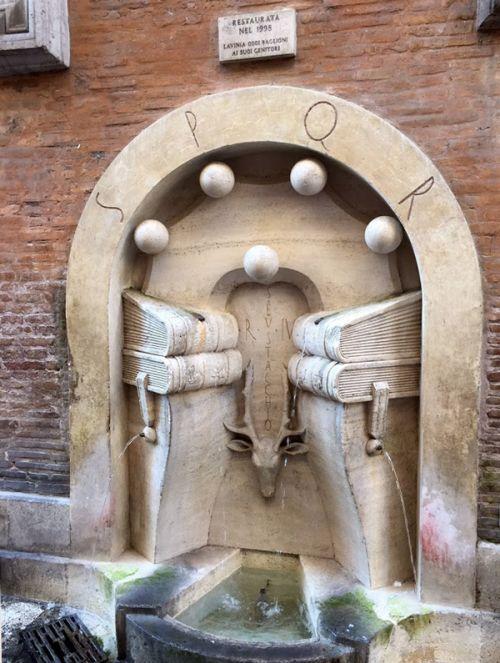 water fountain in Rome Testacchio area